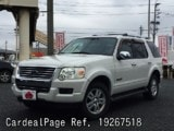 Used FORD FORD EXPLORER Ref 267518