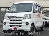 Used DAIHATSU HIJET CARGO Ref 267563