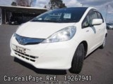 Used HONDA FIT HYBRID Ref 267941