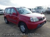 Used NISSAN X-TRAIL Ref 267986