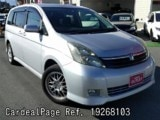 Used TOYOTA ISIS Ref 268103