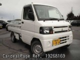 Used MITSUBISHI MINICAB TRUCK Ref 268169