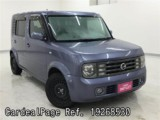 Used NISSAN CUBE CUBIC Ref 268530