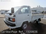Used TOYOTA LITEACE TRUCK Ref 268636