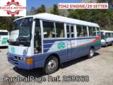 Used NISSAN CIVILIAN Ref 268668
