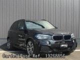 Used BMW BMW X5 Ref 268856
