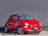 Used FIAT FIAT 500 Ref 268905
