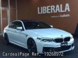 Used BMW BMW M MODEL Ref 268972