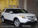 Used FORD FORD EXPLORER Ref 268993
