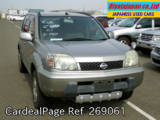 Used NISSAN X-TRAIL Ref 269061