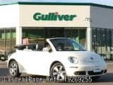 Used VOLKSWAGEN VW NEW BEETLE Ref 269255