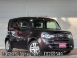Used NISSAN CUBE Ref 269540
