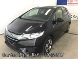 Used HONDA FIT HYBRID Ref 269817