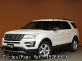 Used FORD FORD EXPLORER Ref 269919