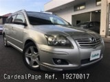 Used TOYOTA AVENSIS Ref 270017