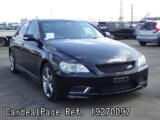 Used TOYOTA MARK X Ref 270097