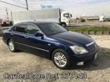 Used TOYOTA CROWN Ref 270143