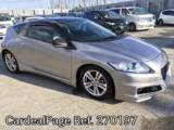 Used HONDA CR-Z Ref 270197