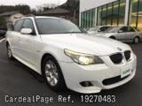 Used BMW BMW 5 SERIES Ref 270483