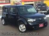 Used NISSAN CUBE Ref 270515