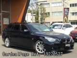 Used BMW BMW 5 SERIES Ref 270527