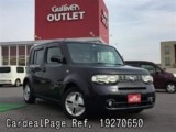 Used NISSAN CUBE Ref 270650