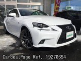 Used LEXUS LEXUS IS Ref 270694