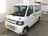 Used MITSUBISHI MINICAB VAN Ref 270791
