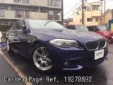 Used BMW BMW 5 SERIES Ref 270892