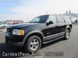Used FORD FORD EXPLORER Ref 270955