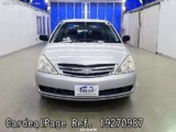 Used TOYOTA ALLION Ref 270987
