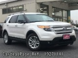 Used FORD FORD EXPLORER Ref 271141