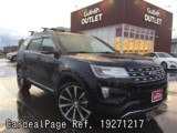 Used FORD FORD EXPLORER Ref 271217