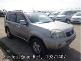 Used NISSAN X-TRAIL Ref 271407