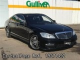 Used AMG AMG S-CLASS Ref 271492