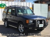 Used LAND ROVER LAND ROVER DISCOVERY Ref 271494