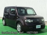 Used NISSAN CUBE Ref 271501