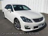 Used TOYOTA CROWN Ref 271508