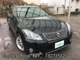 Used TOYOTA CROWN Ref 271512