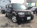 Used NISSAN CUBE Ref 271513