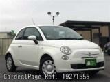 Used FIAT FIAT 500 Ref 271555