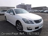 Used TOYOTA CROWN Ref 271563