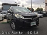 Used HONDA STEPWAGON Ref 271621