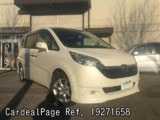 Used HONDA STEPWAGON Ref 271658