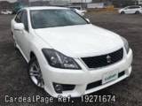 Used TOYOTA CROWN Ref 271674
