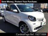 Used SMART SMART FORFOUR Ref 271684