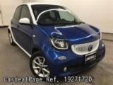 Used SMART SMART FORFOUR Ref 271720
