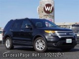 Used FORD FORD EXPLORER Ref 272057