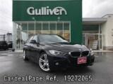 Used BMW BMW 3 SERIES Ref 272065
