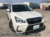 Used SUBARU FORESTER Ref 272375